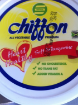 Picture of Chiffon Margarine All Vegetable - Premium (227g)
