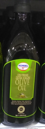 Kendell Extra Virgin Oil (1L)